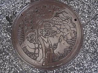 okayama45.jpg