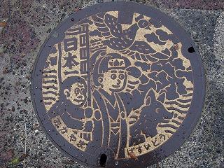 okayama46.jpg