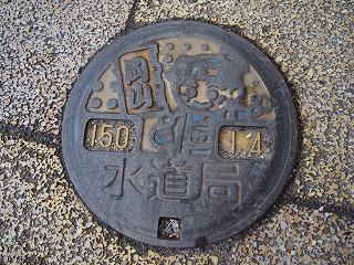 okayama49.jpg