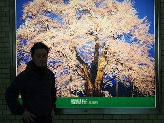 okayama7.jpg