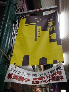 onomichi48.jpg