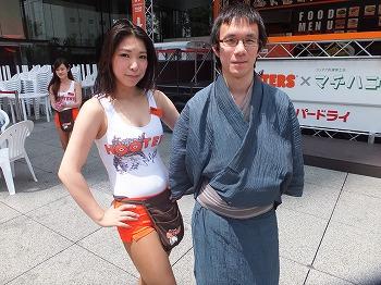 otemachi-hooters10.jpg