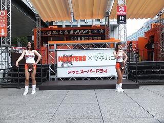 otemachi-hooters11.jpg