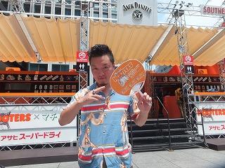otemachi-hooters2.jpg