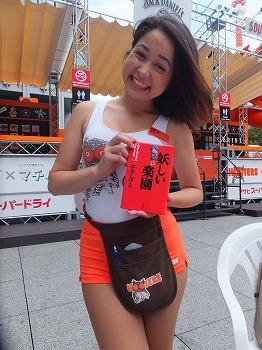 otemachi-hooters7.jpg