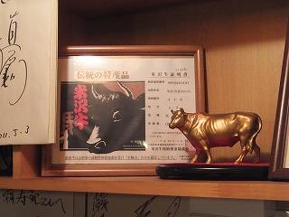 roppongi-kanjuen5.jpg