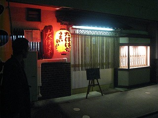 shibata36.jpg