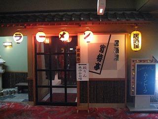 shibata44.jpg