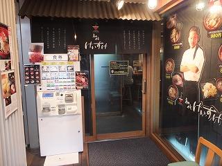 shinagawa-shinatatsu14.jpg