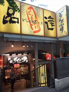 shinagawa-shinatatsu36.jpg