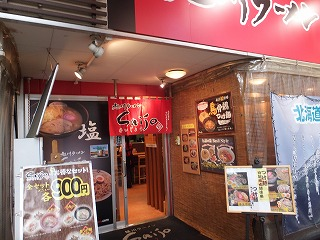 shinagawa-shinatatsu7.jpg