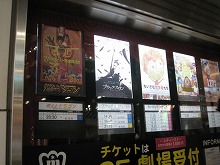 shinjuku-enter-the-dragon12.jpg