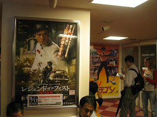 shinjuku-enter-the-dragon22.jpg