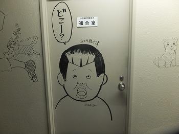 shogakukan64.jpg