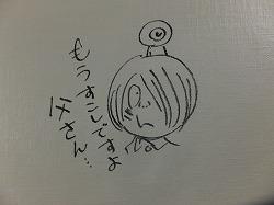 shogakukan7.jpg