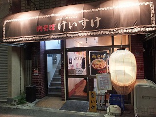 sumiyoshi-keisuke6.jpg