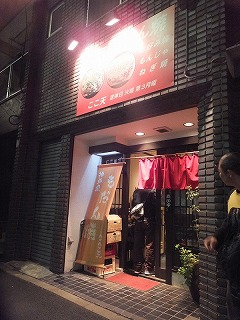 sumiyoshi-kokoten1.jpg
