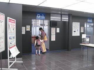 tokyo-airport7.jpg