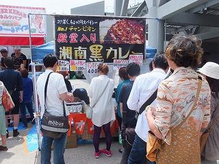 tokyo-big-sight17.jpg