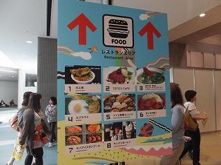 tokyo-big-sight26.jpg
