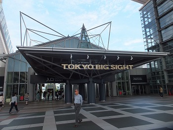tokyo-big-sight5.jpg