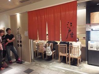 tokyoeki-1bangai12.jpg