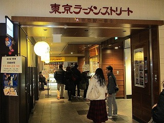 tokyoeki-1bangai3.jpg