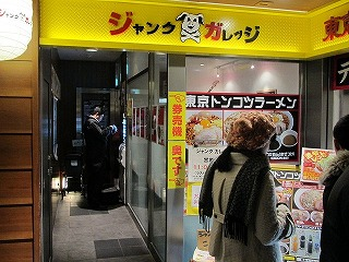 tokyoeki-1bangai6.jpg