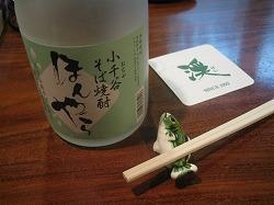 uonuma-kei5.jpg