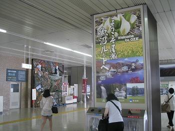 uonuma-street115.jpg