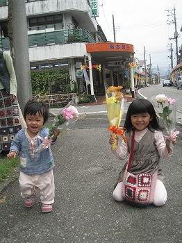 uonuma-street134.jpg