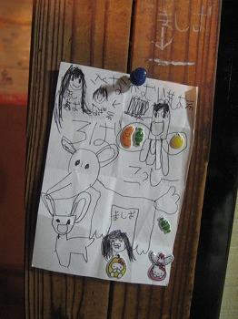 uonuma-street163.jpg