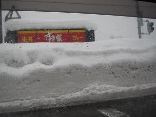 uonuma-street190.jpg