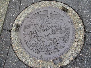 uonuma-street200.jpg