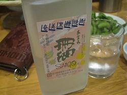 uonuma-sudo-sakanaya40.jpg