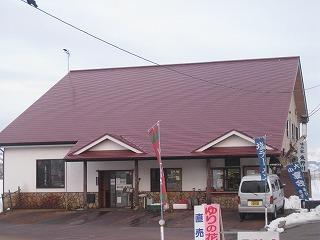 uonuma-uonogawa1.jpg