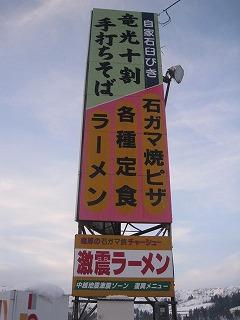 uonuma-uonogawa2.jpg