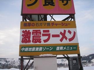 uonuma-uonogawa3.jpg