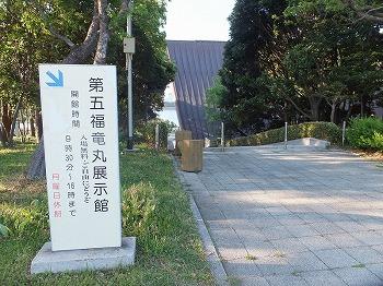 yumenoshima15.jpg