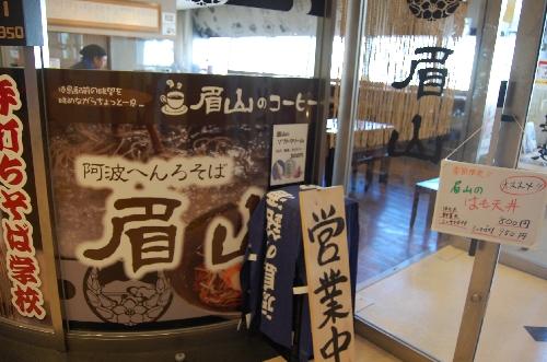 machiasobi11-0011.jpg