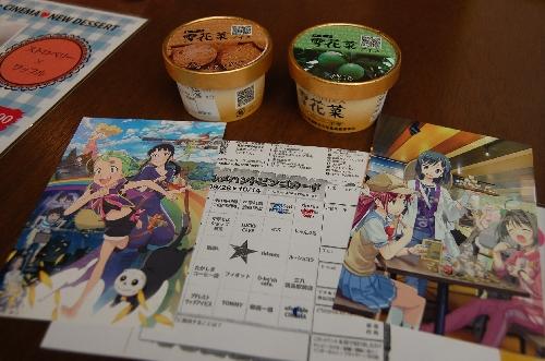 machiasobi11-0012.jpg