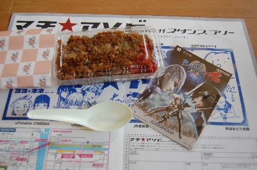 machiasobi11-0017.jpg