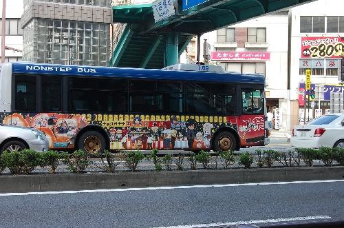 machiasobi11-0035.jpg