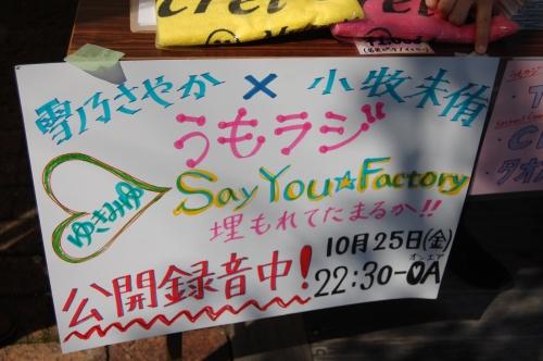 machiasobi11-01-04.jpg