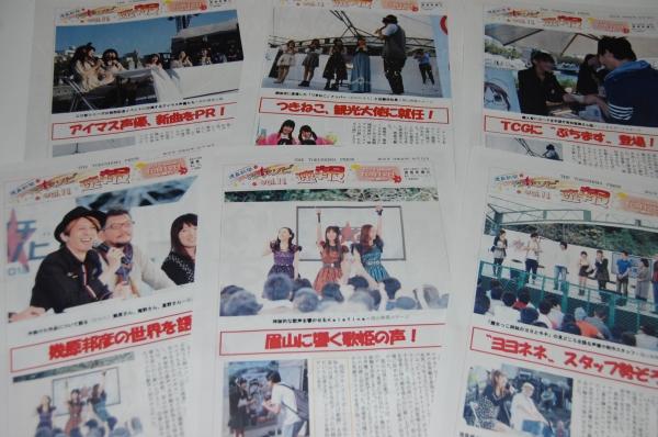 machiasobi11-01-09.jpg