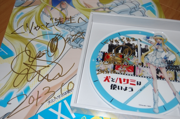 machiasobi11-02-02.jpg