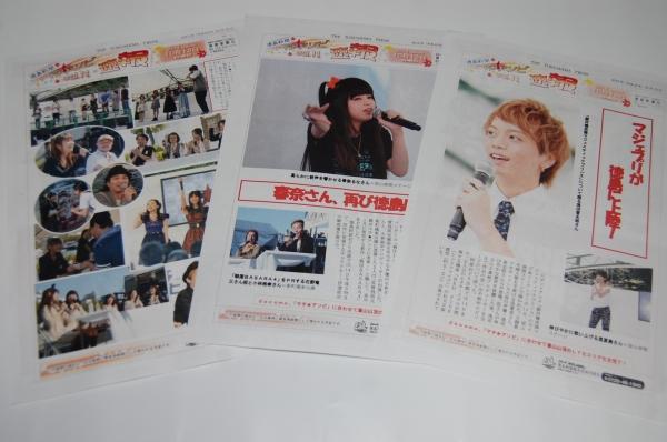 machiasobi11-02-06.jpg