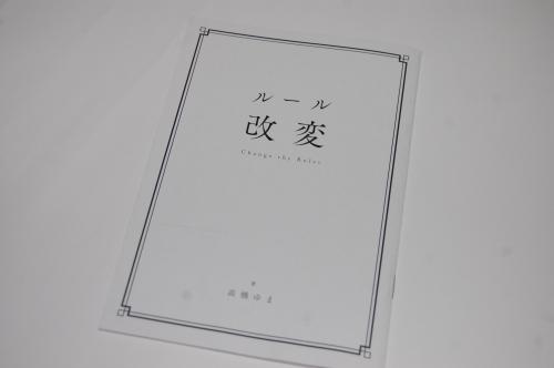 machiasobi11-03-01.jpg