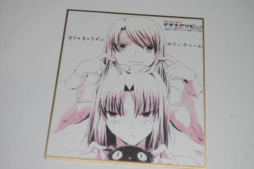 machiasobi11-03-02.jpg