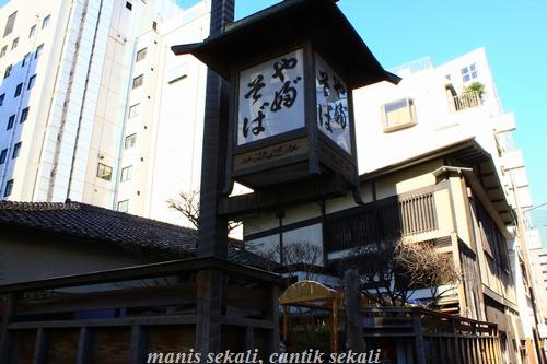 cantik1_20111231160837.jpg